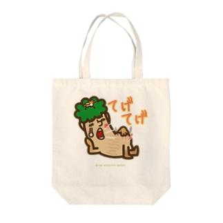 屋久島弁シリーズ:てげてげ Tote bags