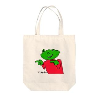 わいわいグッズ Tote bags