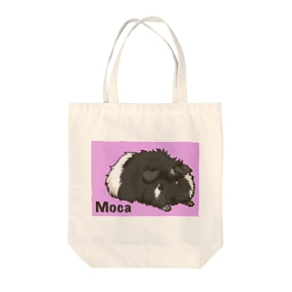 Mocaちゃんグッズ背景有り Tote bags