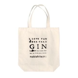 G&T 53 Tote bags