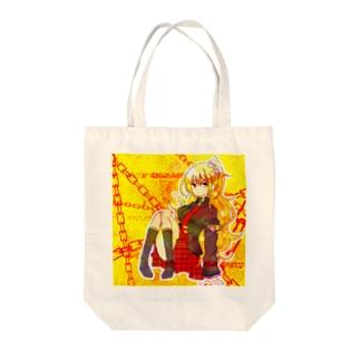 さっちゃん Tote bags