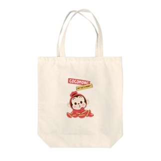 Just not a SAUSAGE! Tote bags