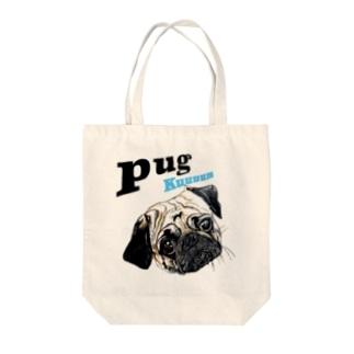 パグの泣き声 Tote bags