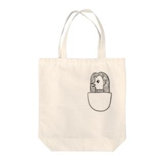 アマビエinポケット Tote bags