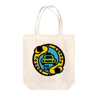 パ紋No.2435 湯田 Tote bags