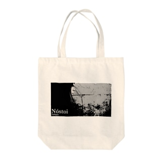 Nóstoi Tote bags