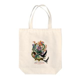 半立体イラスト『古事記~KOJIKI~』Tシャツ Tote bags