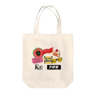 クロニクルロゴ Tote bags