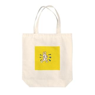 ゴキゲンなウサギ Tote bags