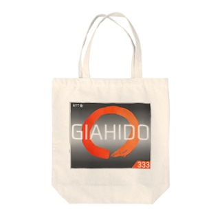 GIAHIDO AMD RYZEN風 Tote bags