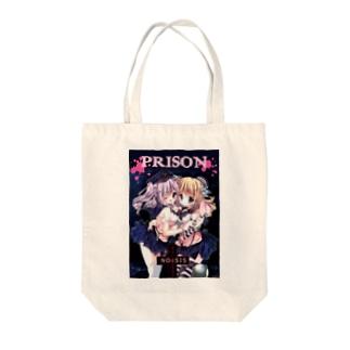 PRISON Tote bags