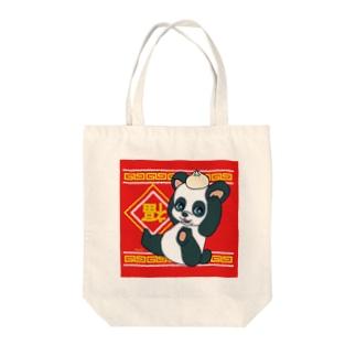 中華な食いしん坊パンダ(赤) Tote bags