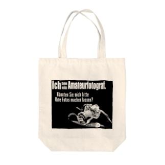 ドイツ語(アマチュアカメラマン)・黒地 Tote bags