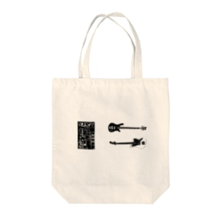 My機材 Tote bags
