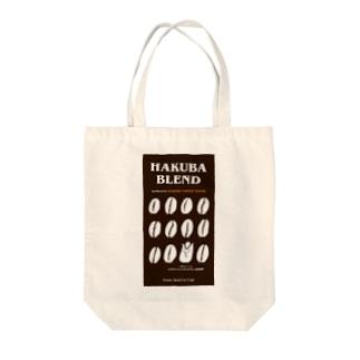 白馬ブレンドオリジナルロゴ入りトートバッグ Tote bags