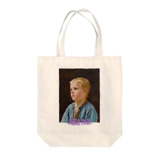 imagine person Tote bags