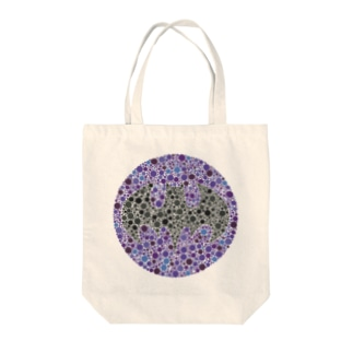 Bat Color blindness test Tote bags