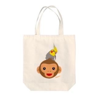 2016 おさるモンキー オカメインコのせ Tote bags