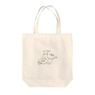 ルルちゃん噛むbag Tote bags
