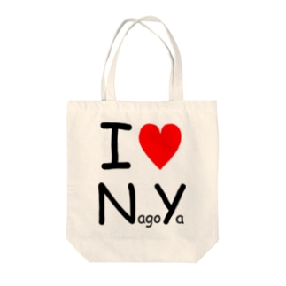 I love 名古屋 Tote bags