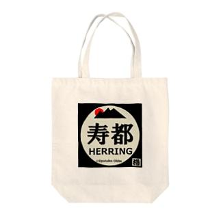 寿都 Tote bags