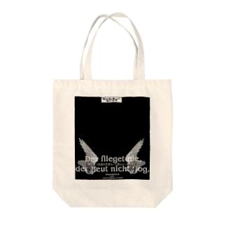 ドイツ語(ファウスト・ワルプルギスの夜から) 黒 Tote bags