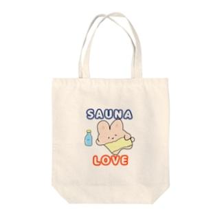 サウナ♡ラブ Tote bags