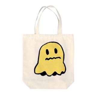 黄色いオバケ Tote bags