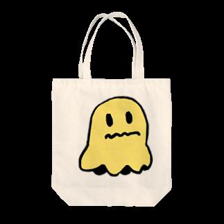 あらゐけいいちの黄色いオバケ Tote bags