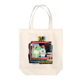 猫とロックンロール02 Tote bags