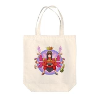母の愛 Tote bags