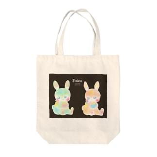 ふたごちゃん Tote bags