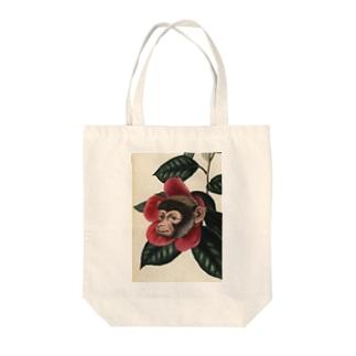 絶滅危惧種の猿とツバキ Tote bags