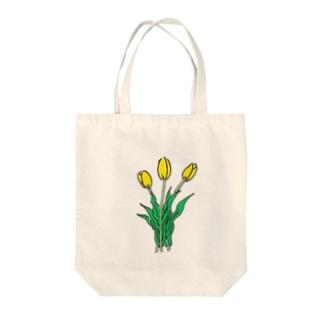 黄色のチューリップ Tote bags