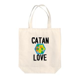 KATAN LOVE Tote bags