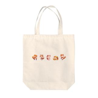 [ りすのくうざえもん×5 ] Tote bags