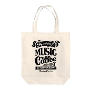 りすカフェ7(黒ロゴ) Tote bags