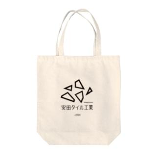 安田タイル工業の破損ロゴ 01 Tote bags