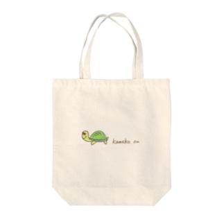 Kamekoちゃん。 Tote Bag