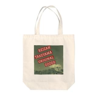 中之条霊山嵩山の道の駅のオリジナルグッズ Tote bags