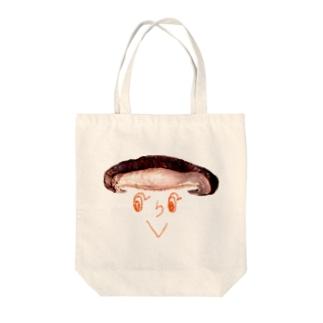 屋野きの子 Tote bags
