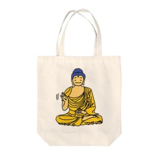 Hi Tote bags