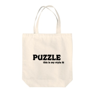 PUZZLE Tote bags