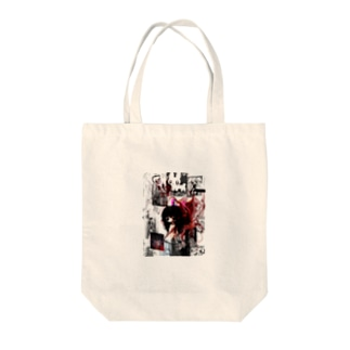 赤い部屋の夢 Tote bags