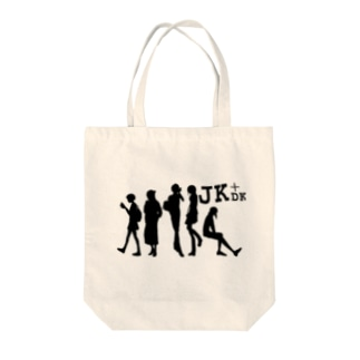 JK+DK ブラック Tote bags