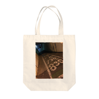 みつおさむ(26)の帰り道 Tote bags