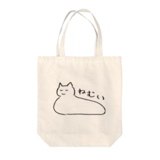 ねむいねこ Tote bags
