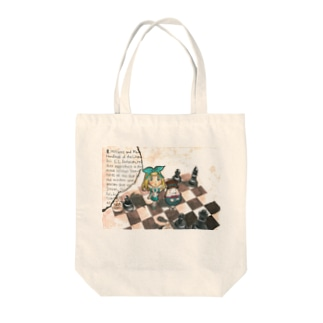 Who is it? Tote bags