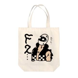 F2 Tote bags