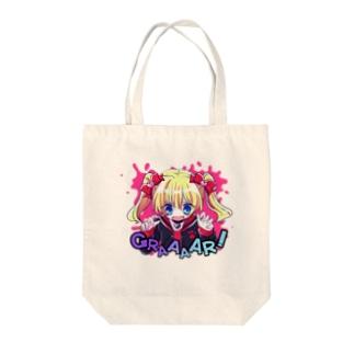 モウジュウ系女子(ぱんきっしゅ) Tote bags